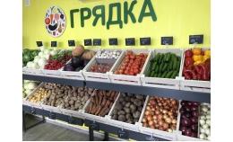 Открылся новый современный продуктовый магазин в с. Дубовцы!